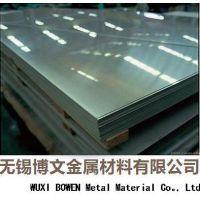 409L不锈钢铁板价格409L铁板化学成分409L不锈钢板现货批发