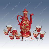 供应陶瓷酒具套装 陶瓷酒具图片