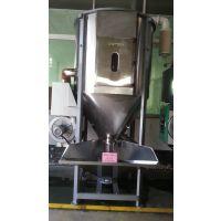 供应塑料颗粒混料机 加热搅拌机 1T干燥拌料机 塑料机械混色机价格
