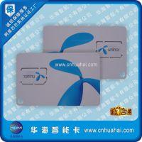 热销推荐 3G手机测试卡 CDMA200电信手机测试卡