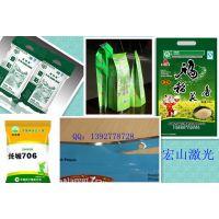 茶叶袋/米袋/铝箔包装袋机械厂/软包装袋易撕线/汕头包装设备
