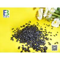 PA66/工程塑料/尼龙/阻燃/可用于插座外壳 电动工具等/B1I50G0 B