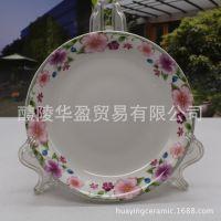 陶瓷餐具 骨瓷盘子 水果盘 餐盘 十元礼品店促销产品