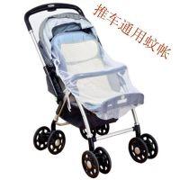 批发蒂乐婴儿推车通用蚊帐 简易可折叠无支架笼罩式宝宝蚊帐