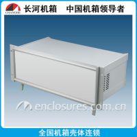便携式铝合金机箱、铝合金机箱、台式装架式机箱