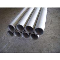 重庆S32168不锈钢管 不锈钢无缝管 不锈钢板 不锈钢圆钢 不锈钢管件 不锈钢法兰