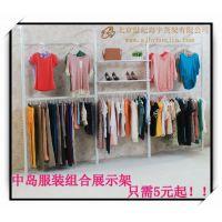 新款服装货架 服装店上墙展示架 葫芦管上墙组合架 方管上墙立柱