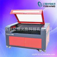 苏州|杭州|宁波布料|纸卡|木制品|亚克力多功能激光雕刻切割机
