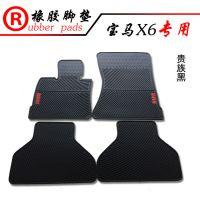 08~14款新宝马X5 宝马X6 宝马X3 X1专用橡胶脚垫 耐磨防水防滑