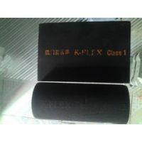 富乐斯橡塑板代理 供应复合橡塑板 凯门橡塑