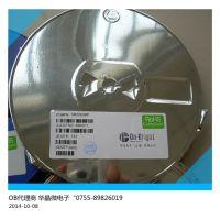 OB2550适配器方案IC厂家华晶微电子供应,OB2550MP价格参数厂家直销