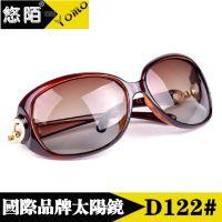 高端品牌太阳镜 女士经典时尚大框渐进太阳眼镜122墨镜批发带LOGO