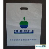 PE服装包装袋塑料透明袋衣服自封袋T恤包装袋环保袋【三业】