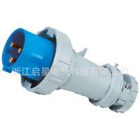 启星QX1571 3芯63AIP67工业插头/工业插座/工业插头插座/防水插头