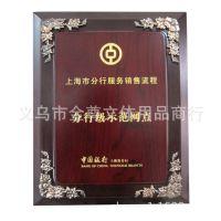 供应木制奖牌亚克力奖牌 厂家直接制作销售木质雕刻奖牌木制工艺