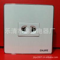 锦飞电器开关插座86型两极双用墙壁插座二插电源插座 ac电源插座