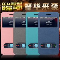 联想S810T手机壳 联想S810T保护壳 联想S810T开窗皮套 厂家批发