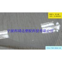 供应环保磨砂透明PVC膜0.22mm 充气玩具面料用
