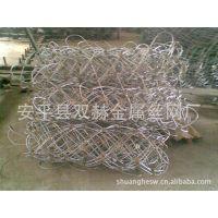 供应台湾地震防护网/边坡治理柔性防护网