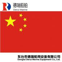 厂家供应1 2 3 4 5 6#号中国国旗五星红旗旗帜 各中外国旗