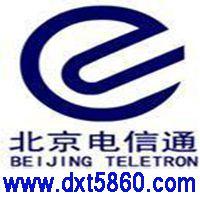 北京电信通畅达信息有限公司
