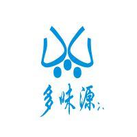 郑州多味源食品有限公司