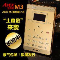 AIEK艾尔酷M3超薄卡片手机,儿童手机,时尚情侣手机,低辐射手机