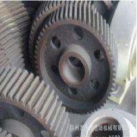 徐州哪里有卖品牌好的造纸机械齿轮|造纸机械齿轮代理加盟