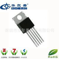 华尔美原装现货 日本Mitsubishi/三菱硅MOSFET功率晶体管RD06HVF1