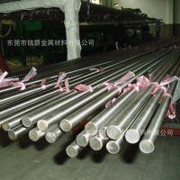 供应 进口铁镍钴玻封合金-4J29棒材 膨胀系数小 支持货到付款