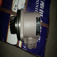 供应重汽豪沃 陕汽德龙配件WG9719470037 转向助力泵