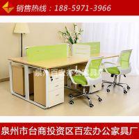 泉州现代职员办公桌电脑桌椅四人位组合屏风隔断卡座办公家具K58