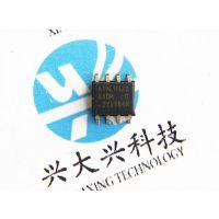 24C64 AT24C64D-SSHM-T SOP8 只做全新进口原装  100%原装