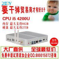 大厂直供新创迷你电脑I5 4200U投篮游戏机 静音防尘工控主机