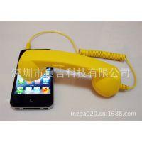 MINIphone迷你手机听筒 防辐射复古手机听筒 苹果iPhone4 4S 5