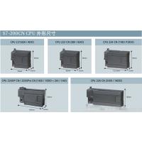 西门子S7-300SM332模拟量输出模块