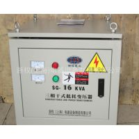 专业制造 SG-16KVA变压器 机床隔离变压器 三相变压器16kva