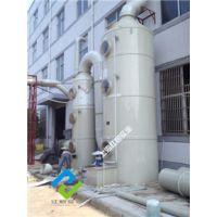上海江苏工业废气处理设备浙江有机废气处理