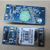 无线网络摄像机wifi模块,rt3070无线传输模块信号强性能稳定