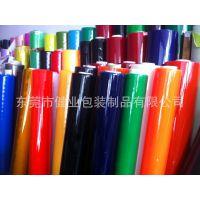 质高价廉 彩色薄膜,pvc透明膜,实色膜,半透膜,光面膜,吹气膜