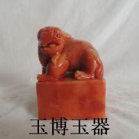 仿古石雕寿山石印章  树脂工艺品印章