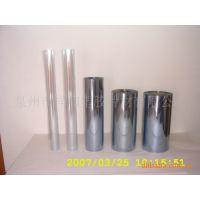 厂家直销透明PVC 塑料片材 彩色pvc塑料片材 多种颜色可定制