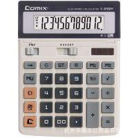 齐心计算器C-1200H 12位双电源齐心计算机 可摇头 05020178
