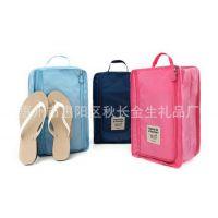韩国旅行伴侣环保高品质鞋袋 防尘防水精美鞋子收纳袋