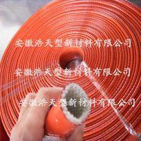 浩天牌钢厂用防火耐火套管 全面防护高温区域电缆线缆
