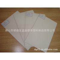 广东厂家专业亚克力板材,透明加厚有机玻璃板材(塑料)工艺