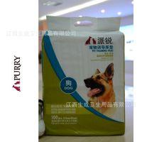 新品 派锐猫狗用尿垫 100片狗用尿垫S码 训导尿垫通用尿垫33*45cm
