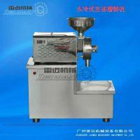 广州雷迈水冷式五谷杂粮磨粉设备厂家直销