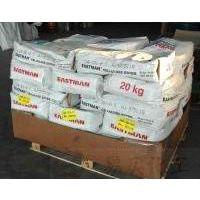 供应供应伊士曼CAB 美国伊士曼 551-0.01