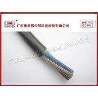60227 IEC 52(RVV)/广东60227 IEC53RVV电缆